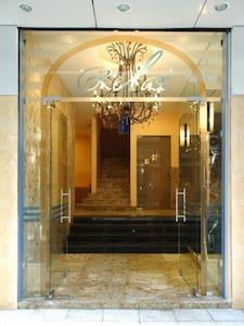 Cozy 1-Bedroom Apartment - Beirute