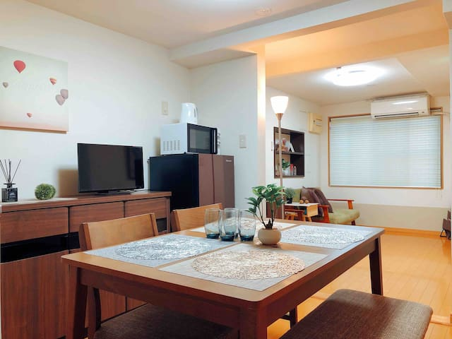 Center of Kyoto/Relax in a Japanese style house