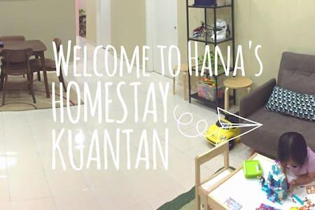 Hana's Homestay Kuantan - Kuantan