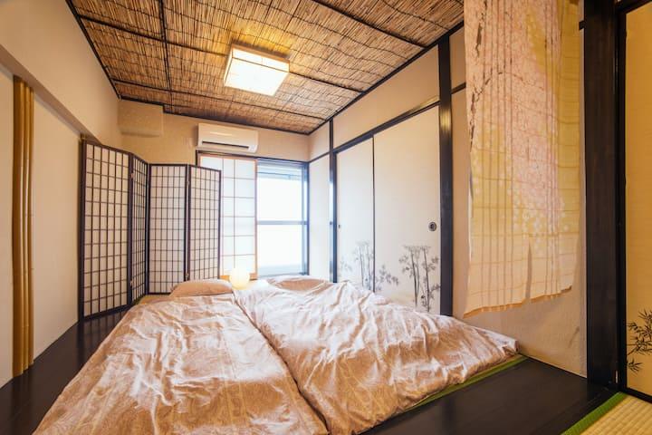 Sakura house 501