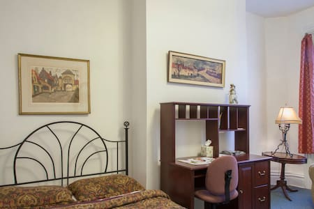 Large Private Room Near Downtown - Pittsburgh - Talo