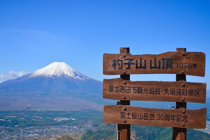 Mt.Shakushi