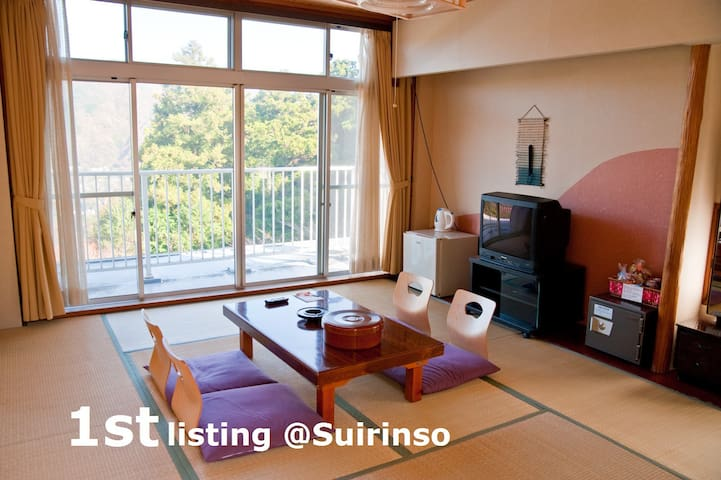 100%PureHotSpring.1minFromSta! S1 - Hakone town