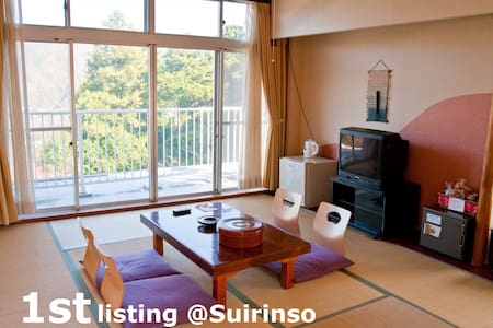 100%PureHotSpring.1minFromSta! S1 - Hakone town - Bed & Breakfast