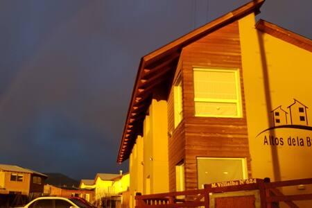 C&N Calafate Patagonia