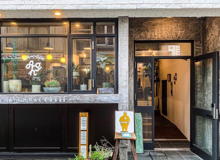 ゲストハウス akicafe inn 個室(ダブルベッド)