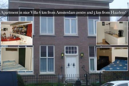 Cozy Apartment in Villa 6km from Amsterdam center! - Halfweg - Condominium