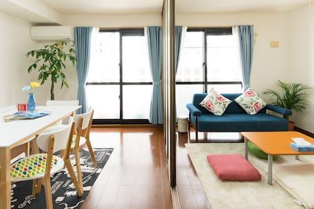 新都心から近く買い物や観光に最適の個室二部屋A - 那霸