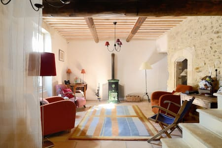 Charming House in  Provence, France - Ménerbes - House