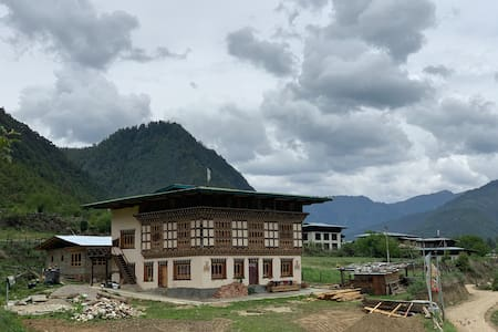 Phub Dem Village Home Stay-I