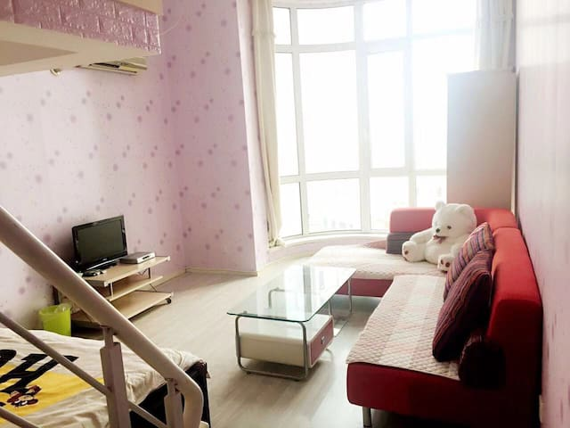 观海.复式紫藤温馨公寓