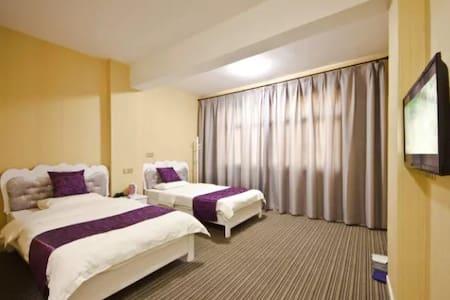 福州长乐国际机场旁民宿(免费接送机)——紫色情迷标间 - 福州 - Rumah