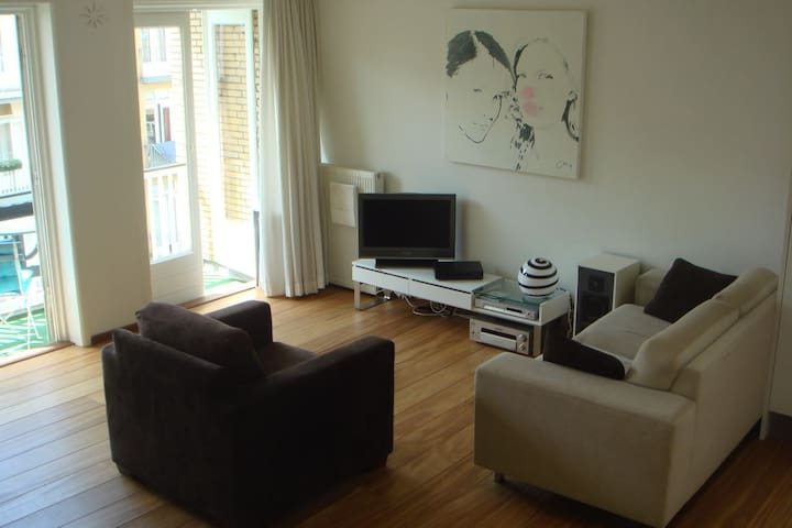 Lovely apartement near Zuidas - Amsterdam