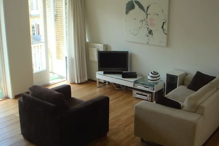 Lovely apartement near Zuidas - Amsterdam - Apartment