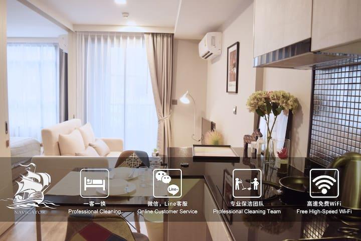 Wind&单卧·尚泰购物城区·近大皇宫·个性化房间·游泳池·接机服务·曼谷中心城区