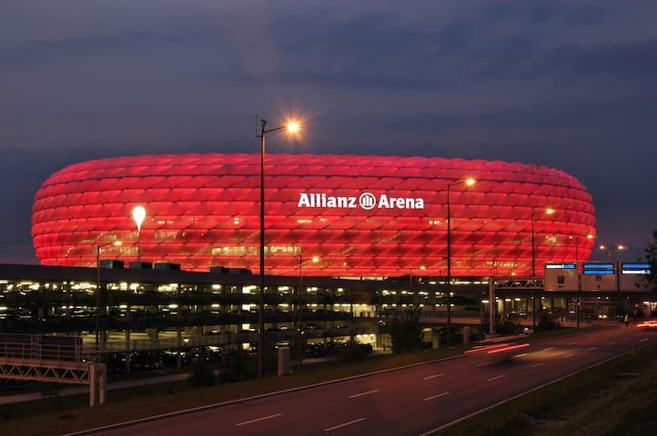 Gallery: Munich Allianz Arena / Allianz Arena München (c) und Freigabe durch Landeshauptstadt München REF A/W FB 4 Abt III FG 4