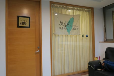 Private Room near Shuanglian Metro Station - Zhongshan District