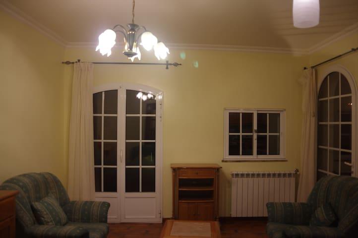 Apartamento de Maria - Oliveira de Frades - Appartamento