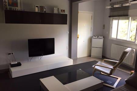 Espectacular apartamento de diseño - Algeciras - อพาร์ทเมนท์