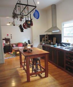 Room for rent in Mullumbimby - Mullumbimby