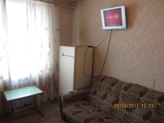 Комната в центре, возле ж/д вокзала - Syktyvkar - Apartment