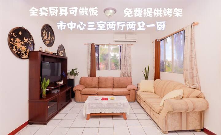 【F2】Garapan Family Room 3BR+2Bath+Kitchen