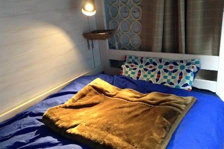 Homestay in arty house / dorm O bed @ Sakai City! - Sakai-shi - Dom