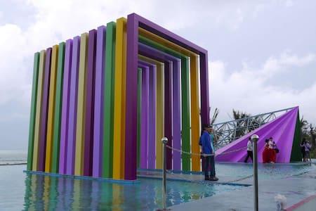 旗津海水浴場(4人房) 老街~海鮮~衝浪~黑沙玩藝節(西子灣) - Qijin District