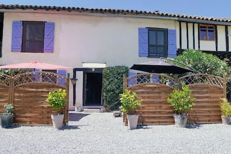 Michouat (Gite with a swimming pool & Jacuzzi Spa)