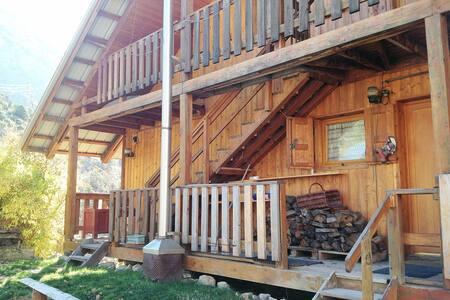 petit nid de 40 m2 dans chalet bois - Les Vigneaux - Apartment