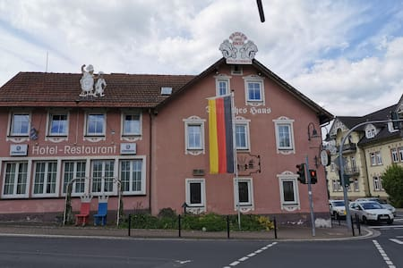 德意志酒店