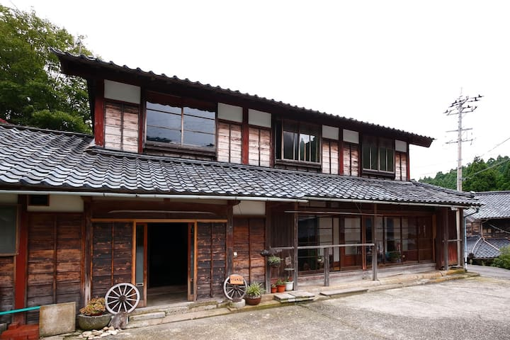 Japanese old style house(tanpyou-soudo) 農家民宿「箪瓢草堂」