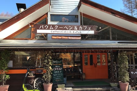 Home away from home in the Alps! - Matsumoto - B&B/民宿/ペンション