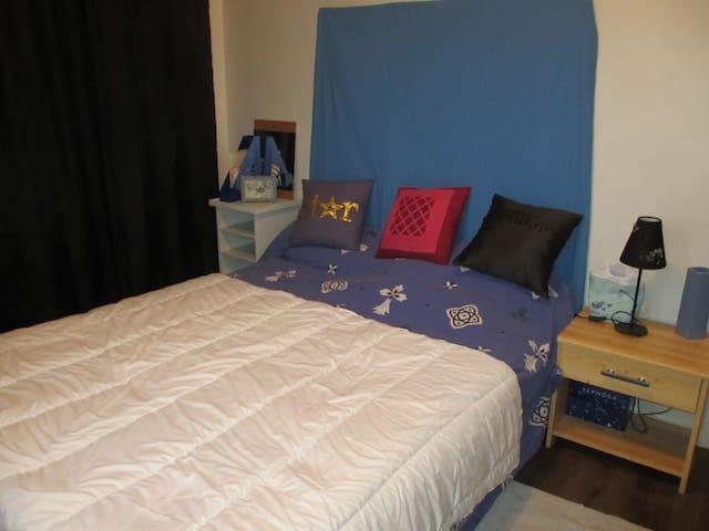 Chambre d'hôtes près du centre ville très calme - Le Petit-Quevilly - Apartment