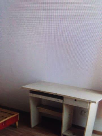 單間出租喔,非常方便的好房,歡迎預訂號 - Wuri District - Apartamento