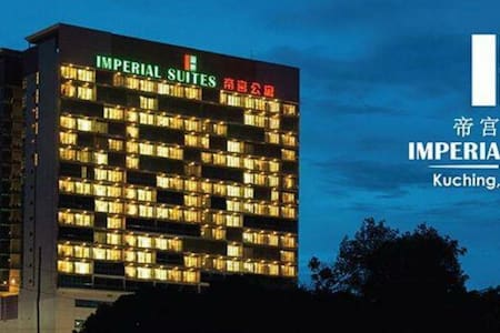 Imperial Suites (Boulevard Kuching) - Amy Homestay
