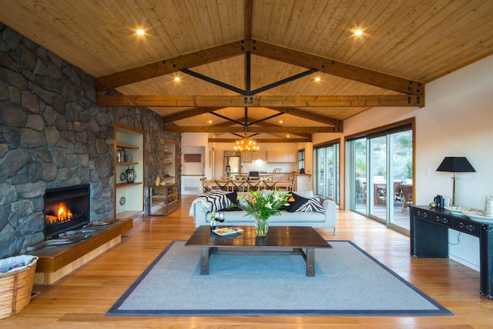 Montrose Estate NZ - Hoturoa