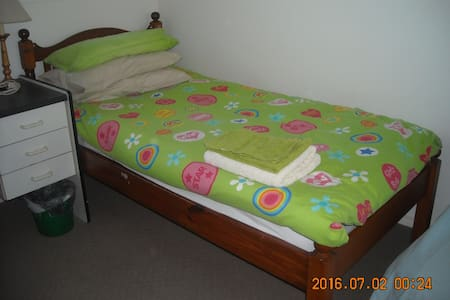 Safe, Clean, Convenient location; Female Only - Moorooka
