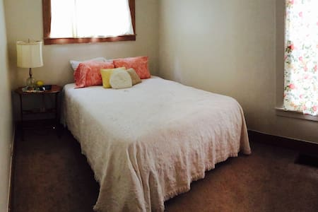 Private two-bedroom apartment - Watertown