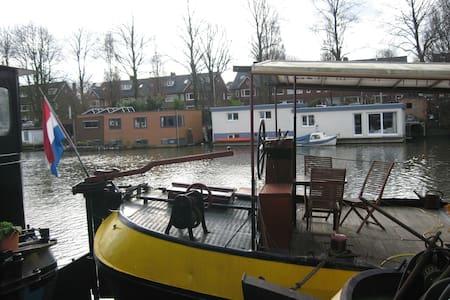 Cosy houseboat near Utrecht centre - Utrecht - Boot