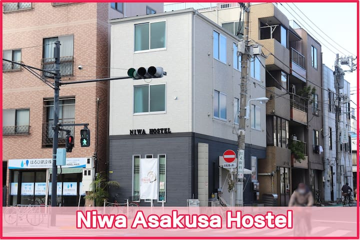 Asakusa Hostel/ 浅草/ 秋葉原/ 上野/ 新御徒町 徒歩移動可能 (301)
