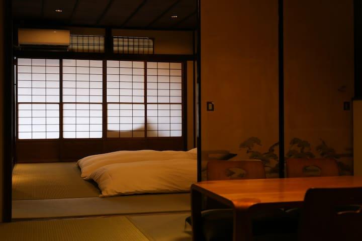 Hello  Hostal  ----East Tatami room