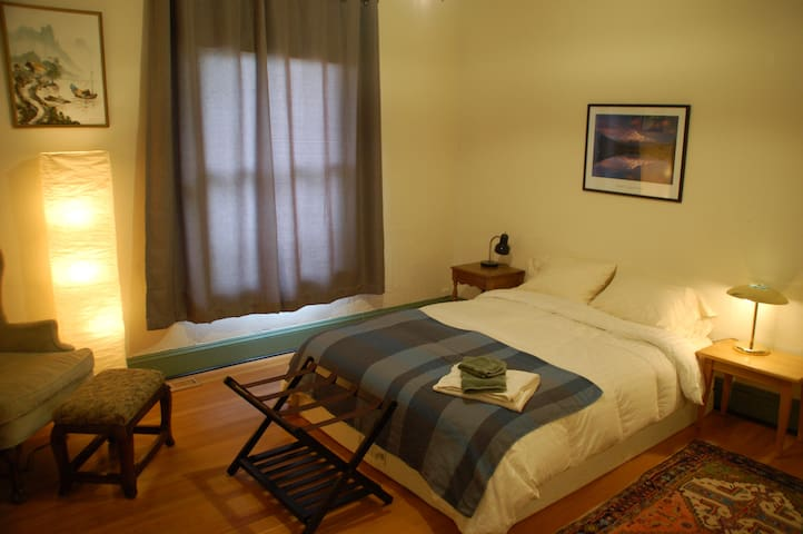 Cozy Private room in shared house - Montavilla - Portland - Casa