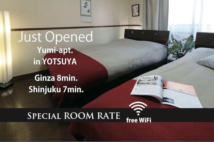 SpecialPrice$39~ 7min SHINJUKU/GINZA EasyTravel_Y6 - Shinjuku-ku - Lägenhet