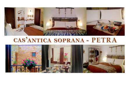 Cas'Antica Soprana - Petra