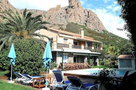 Villa avec superbe jardin pour groupes et familles - Afa - Rumah