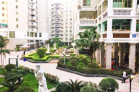 Sunny room close to the seaside - Xiamen Shi - 公寓