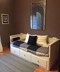 Habitación en casa con encanto - Salteras - Casa