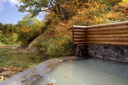 Jananese Spa Ryokan in Tatami room - Towada-shi - Bed & Breakfast