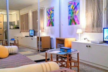 Le calme à 10min de Paris - Aubervilliers - Apartamento
